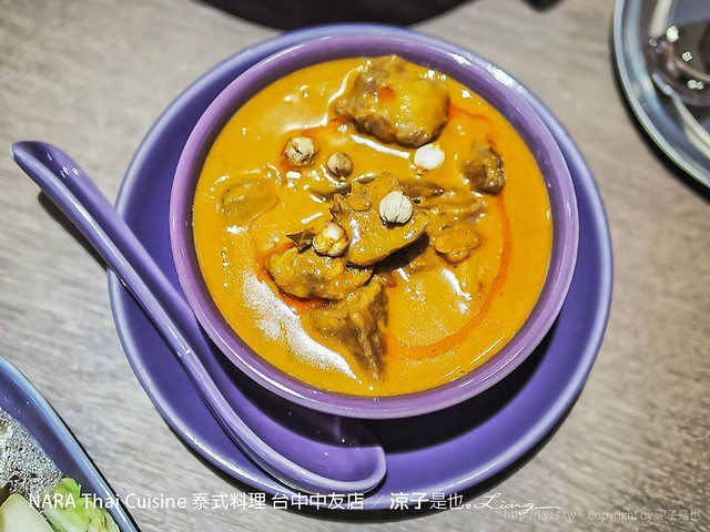 NARA Thai Cuisine 泰式料理 台中中友店 7