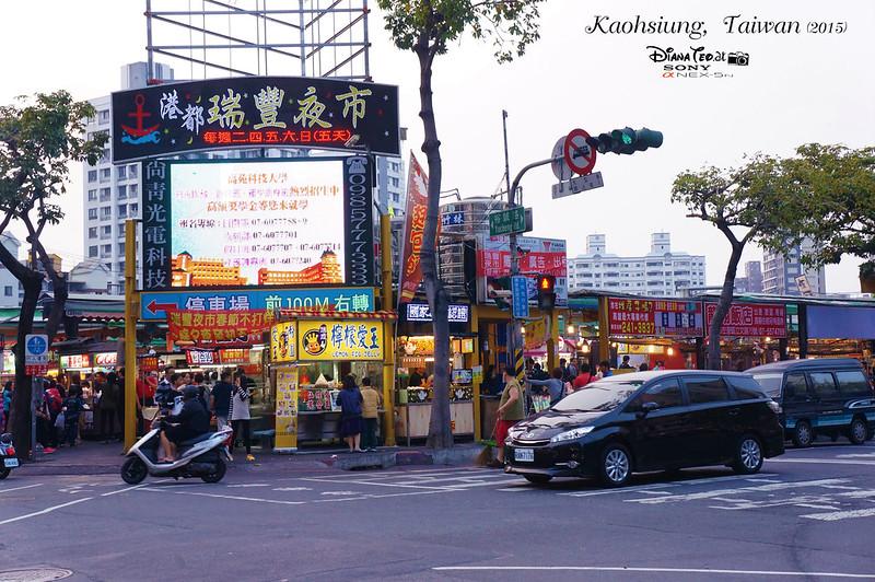 Taiwan Kaohsiung Ruifeng Night Market 1