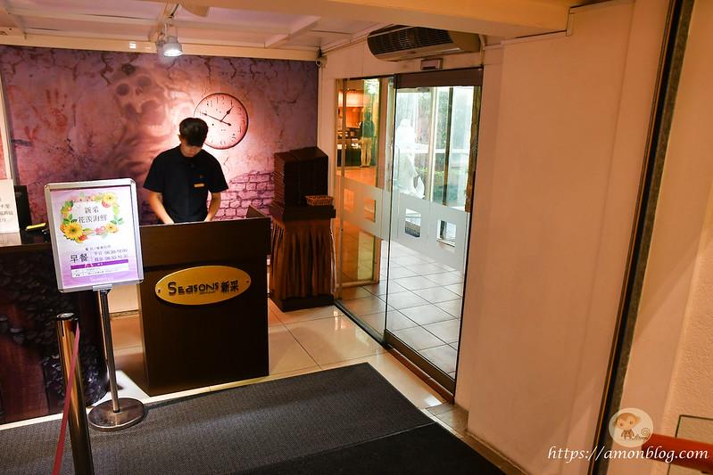 清新溫泉飯店-43