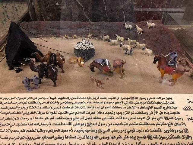4892 Dar Al-Madinah Museum – A must visit place in Madinah 19