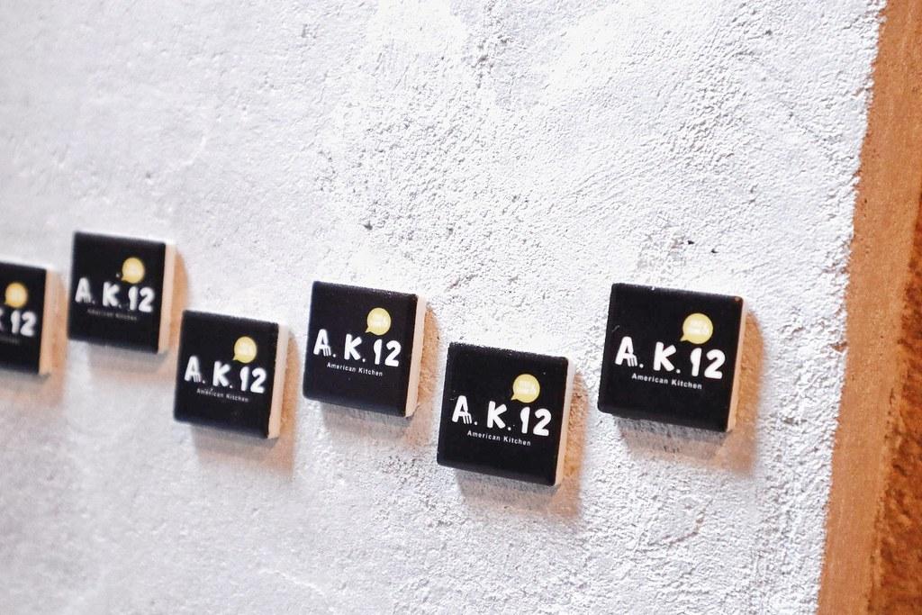 AK12美式小館