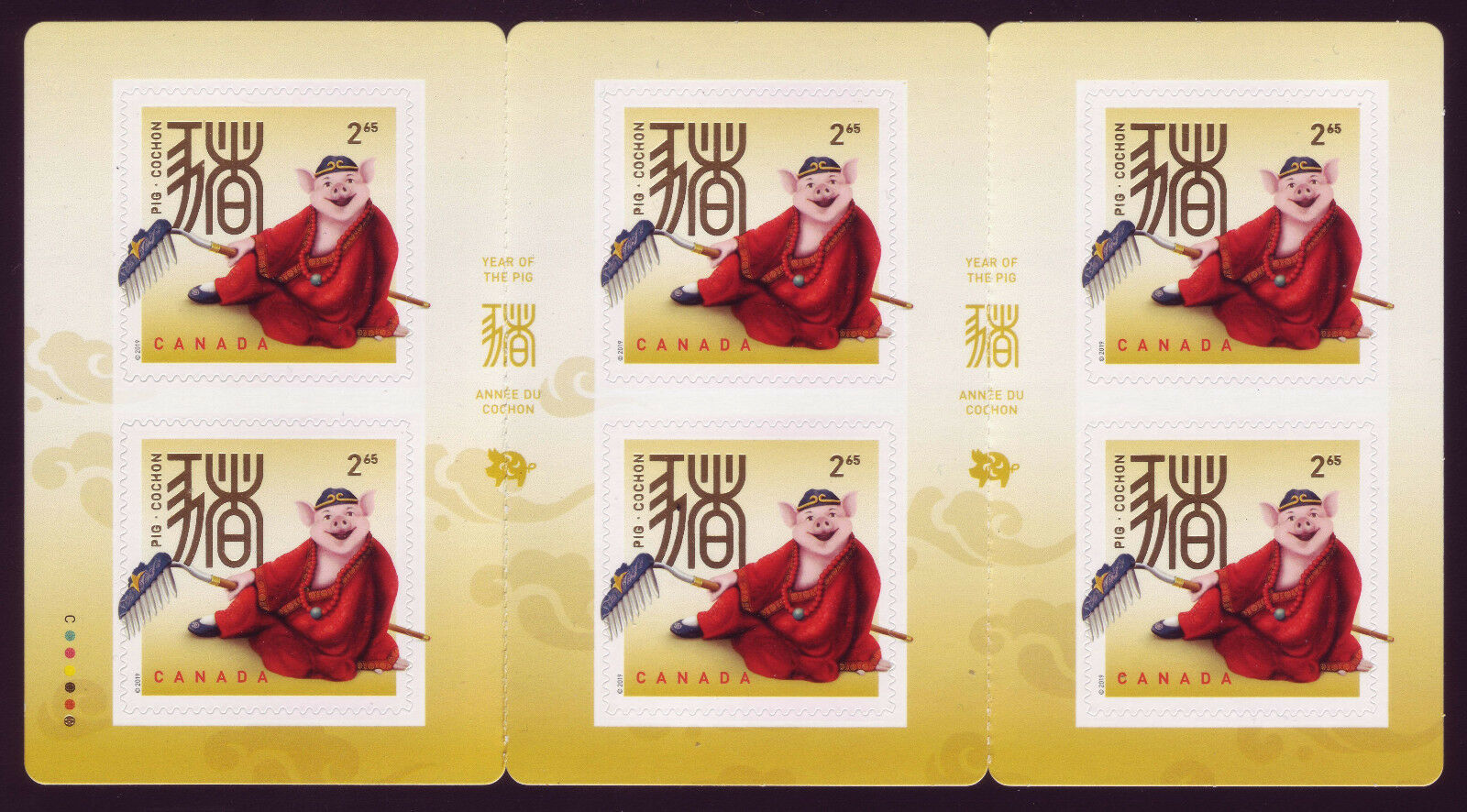 Canada - Year of the Pig (January 18, 2019) self-adhesive booklet pane of 6