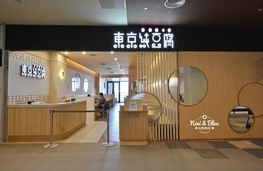 台中三井outlet 台中美食 景點20