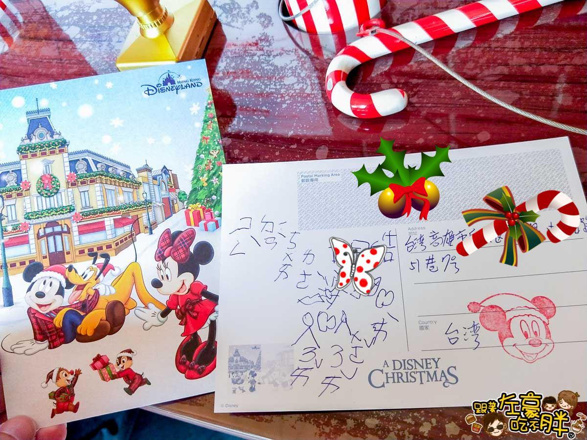 2019香港迪士尼樂園(聖誕節)-12