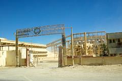El Nasr Mining Company, Hamrawein Port