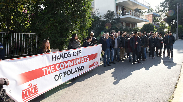 Demonstration Embassy of Poland