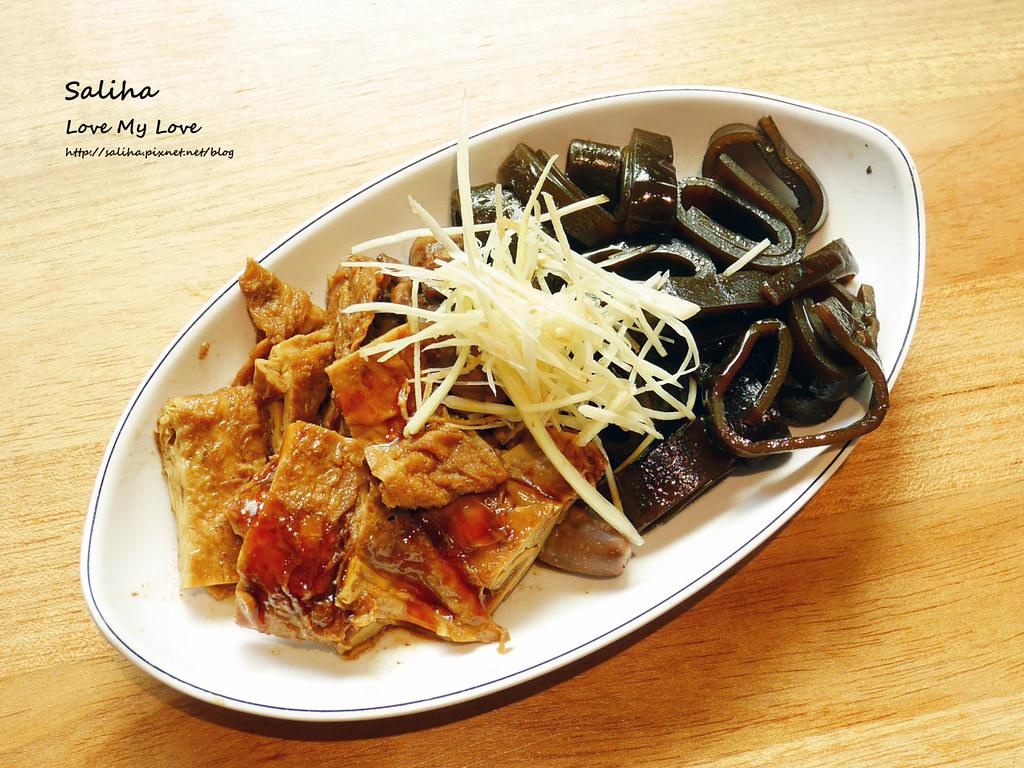 新北中和連城路平價好吃餐廳美食推薦雙月食品社雞湯小吃滷味 (13)