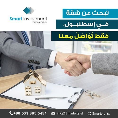 سمارت للاستثمار في تركيا شراء شقة في اسطنبول بالتقسيط 2019 45107616454_6d79a649fb
