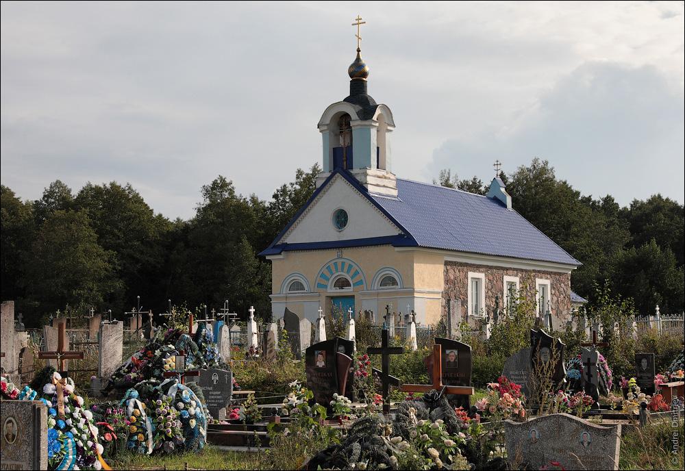 Кевлы, Беларусь, Церковь иконы Богоматери