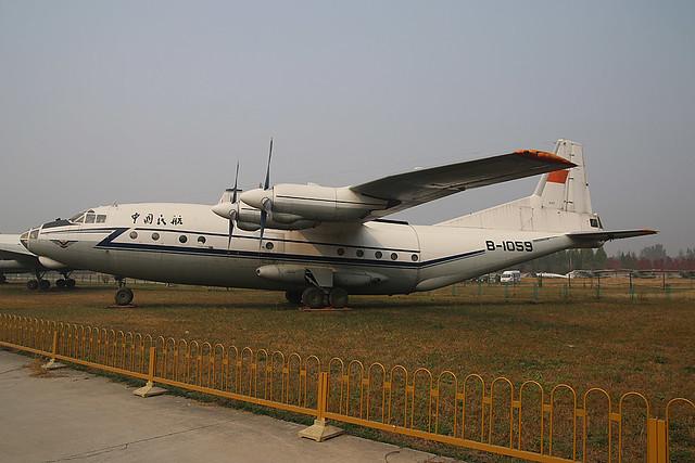 B-1059