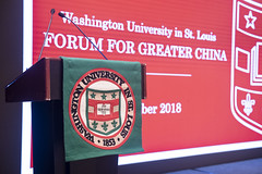 WashU Forum for Greater China