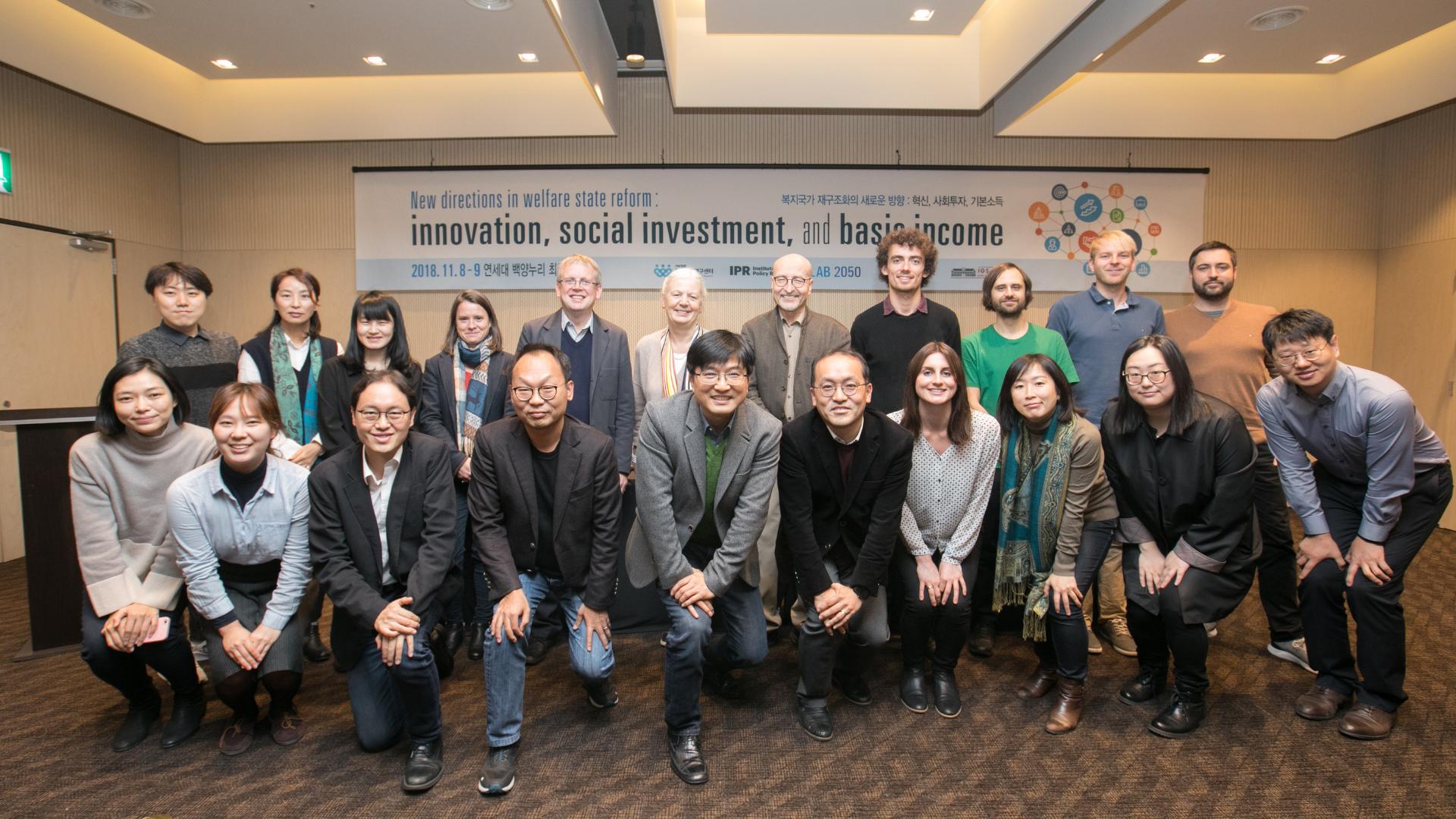 IPR delegation at Yonsei University