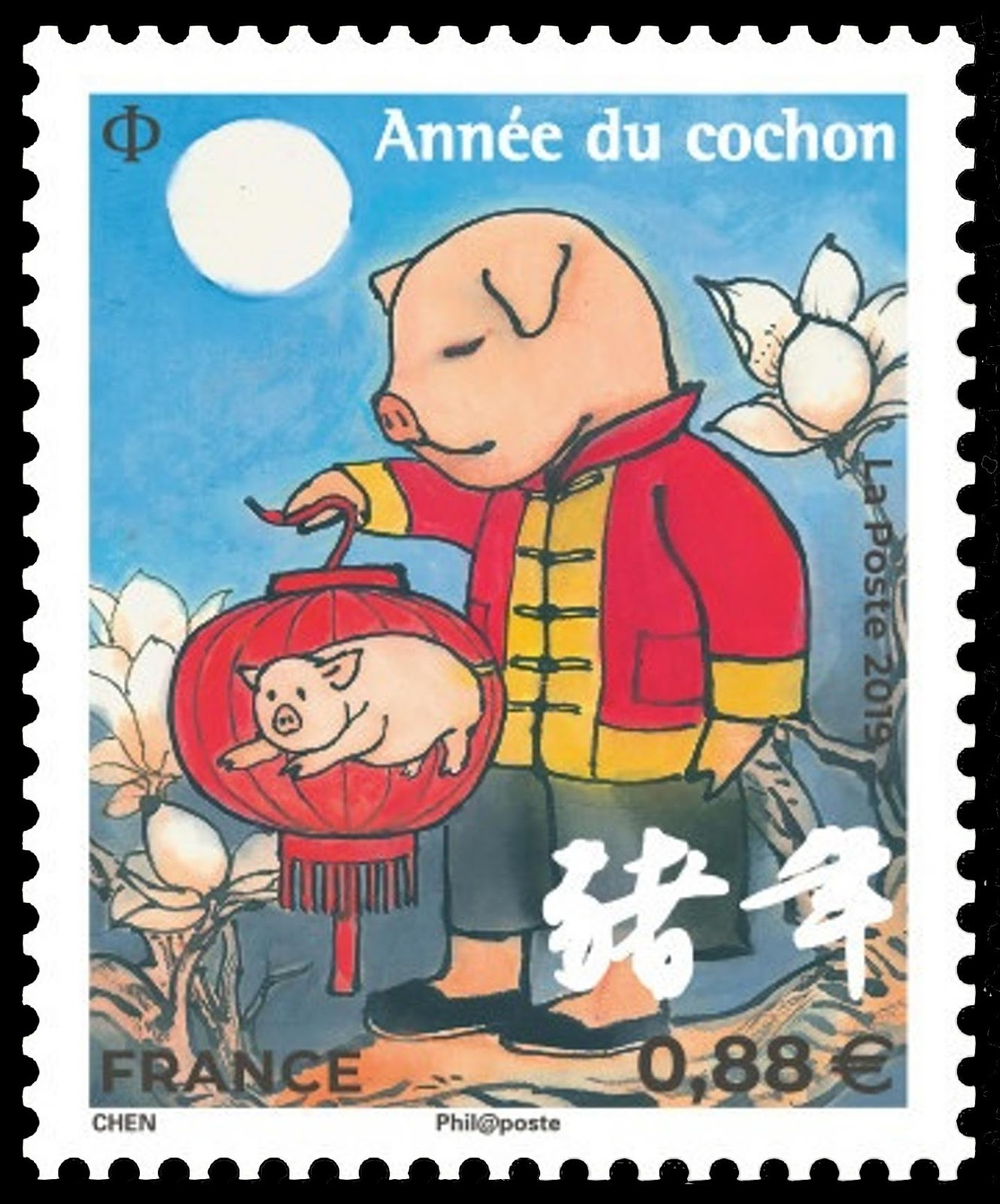 France - Year of the Pig 0,88 euro (January 25, 2019)