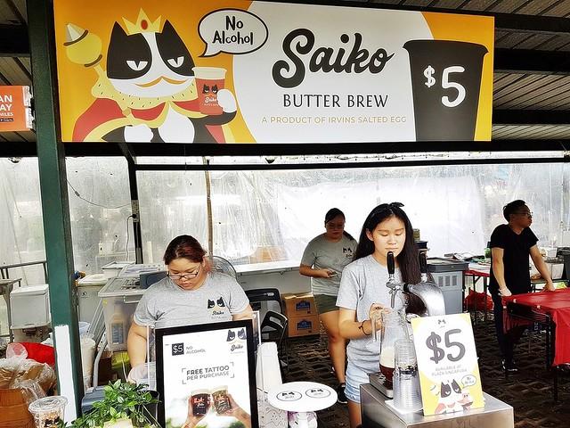 Stall 125 - Saiko Facade