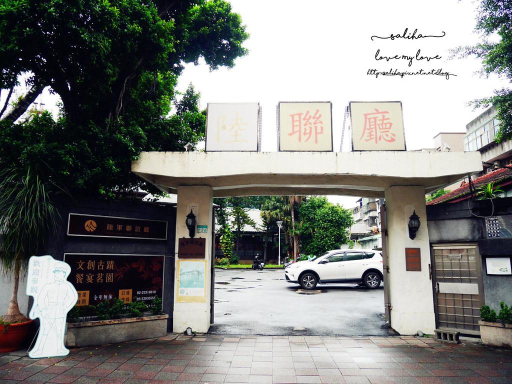 台北古亭站南昌街附近餐廳推薦孫立人將軍官邸陸軍聯誼廳中式料理合菜 (5)
