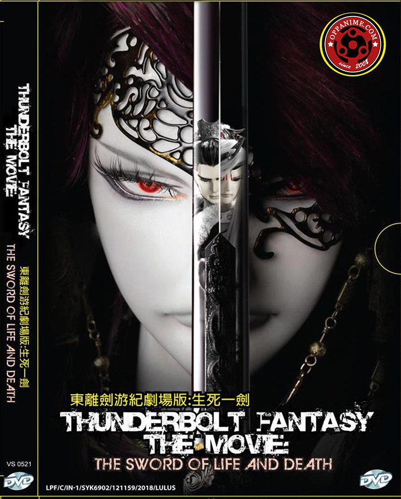 Satsuriku No Tenshi Vol 1-16 End Anime DVD English Version