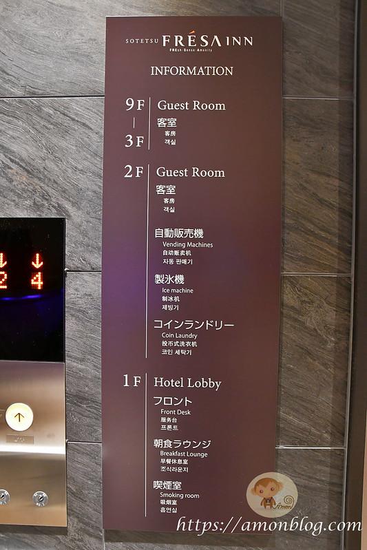相鐵FRESA INN 大阪心齋橋-8
