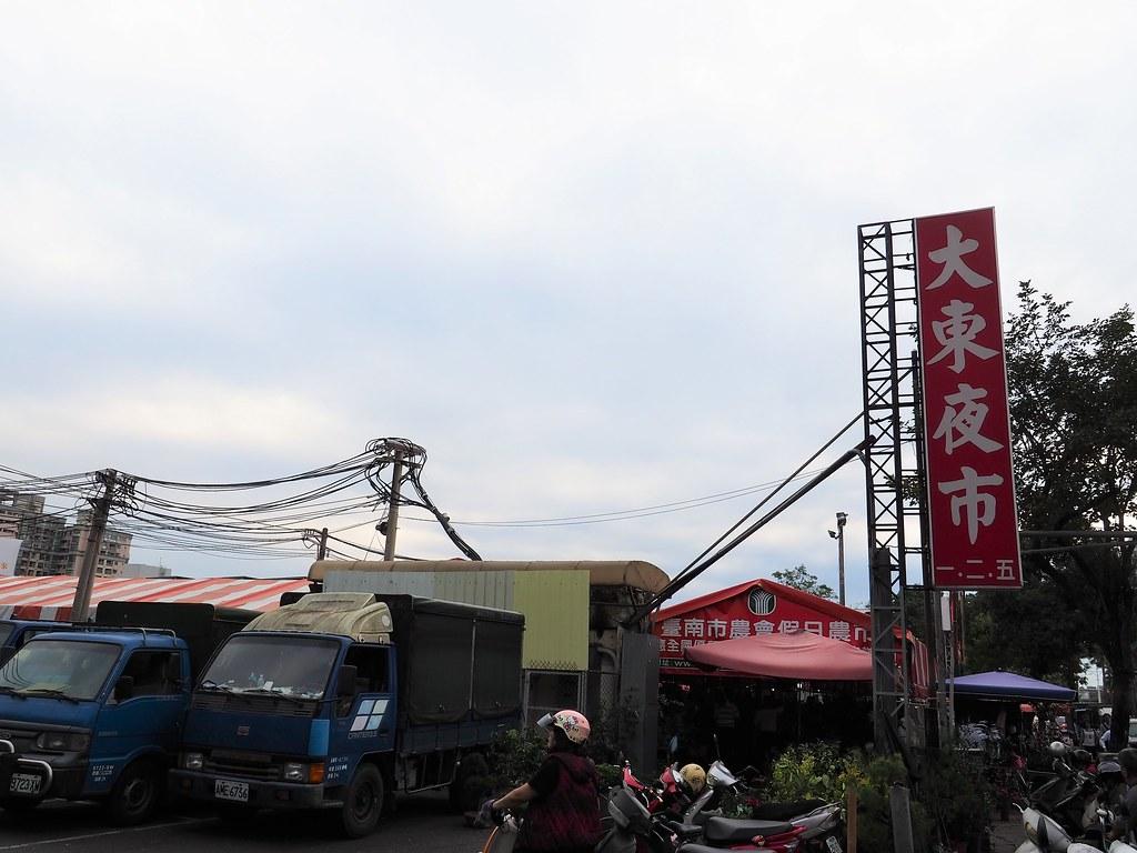 東區府東創意森林 (19)
