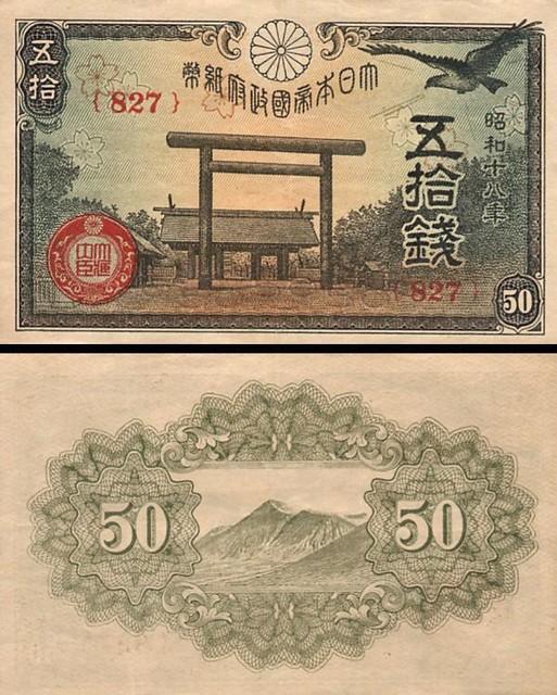 50 Sen Japonsko 1942-444, P59