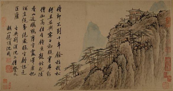 ShenZhouLandscapeOfSuzhouSceneries(detail)1484-1504InkAndColorOnPaper