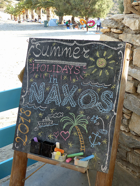 summer in naxos