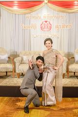 โพสน่ารัก งานแต่งไทย