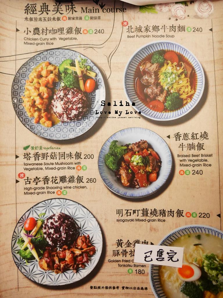 台北車站台博館恐龍餐廳下午茶咖啡蛋糕菜單價位價錢menu訂位用餐時間 (2)