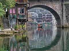 Phoenix ancient town Hunan Fenghuang (Phoenix) Ancient Town, 凤凰古城, #1