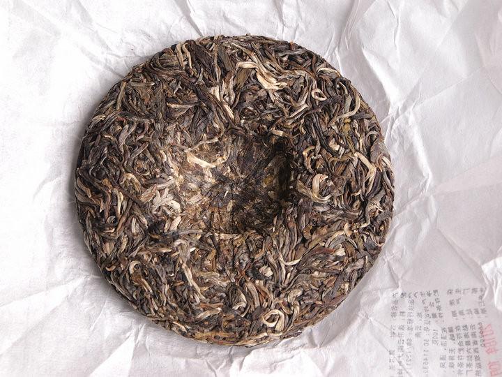 2018 Autumn NA KA GU SHU 100g Cake  Old Tree Puerh Sheng Cha Raw Tea