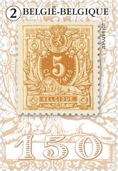 150jaar Zegeldrukkerij feuillet B Offset+perfoOK.indd