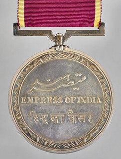 1877 Empress of India Medal reverse