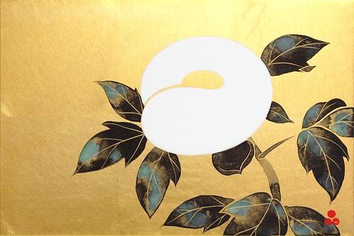 藝術家作品 | 品川 亮 Ryo Shinagawa