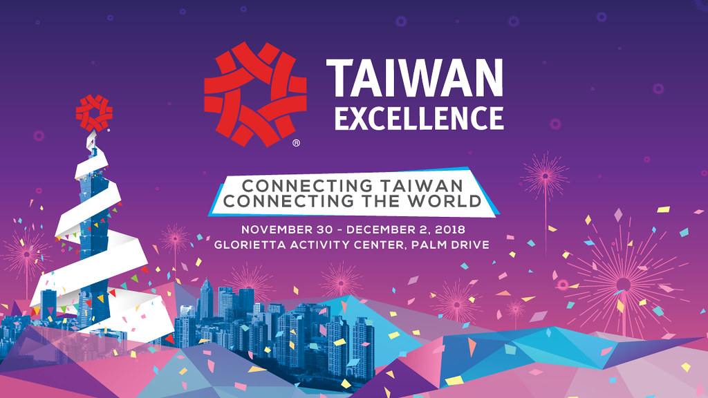 Gift Ideas: 2018 Taiwan Excellence Experience Zone