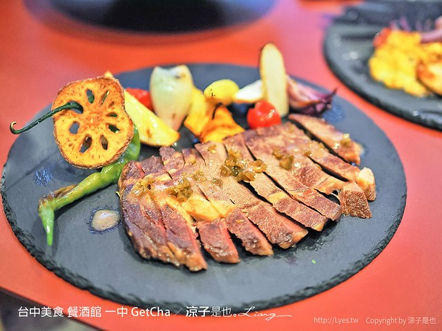 台中美食 餐酒館 一中 GetCha 19