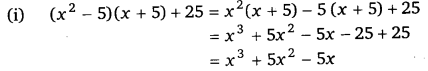 NCERT Solutions for Class 8 Maths Chapter 9 Algebraic Expressions and Identities 19