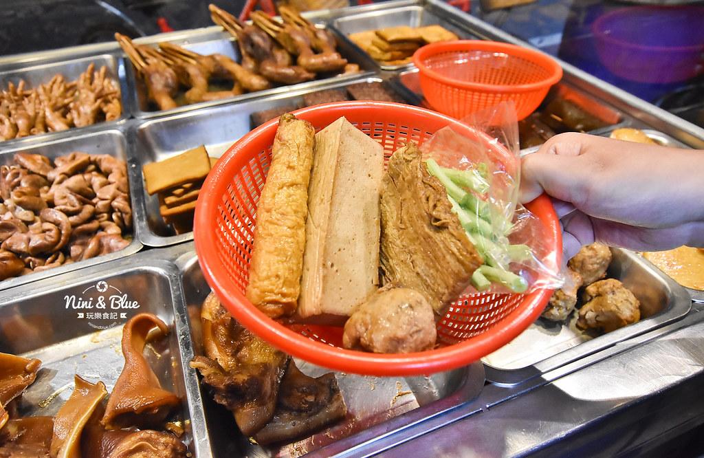 台東美食小吃 來點感性滷味 天后宮 米豆文旅04