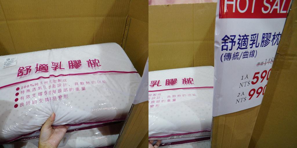 百元寢具下殺特賣會新北泰山近新莊 裕豐國際寢具羊毛枕100手工棉被490