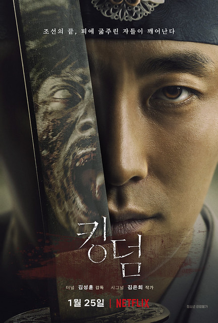 Kingdom_(Korean_Drama)-TP