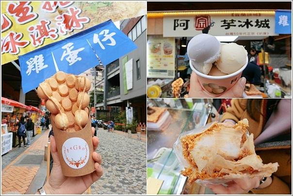 麥光花生捲冰淇淋 (1)
