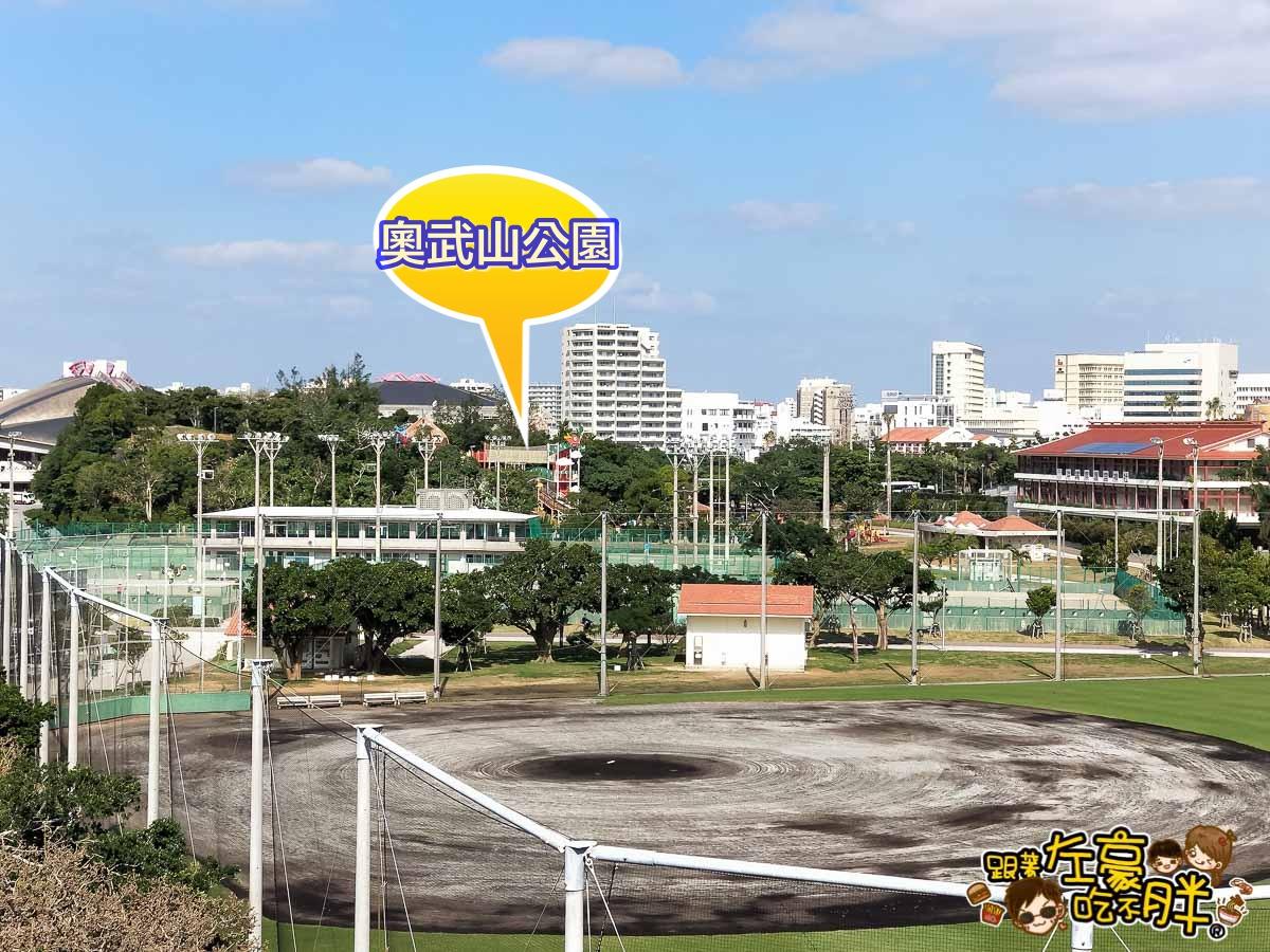 沖繩景點 奧武山公園(兒童樂園公園)-2