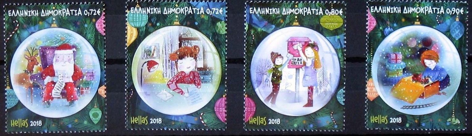 Greece - Christmas 2018 set of four traditional gum stamps