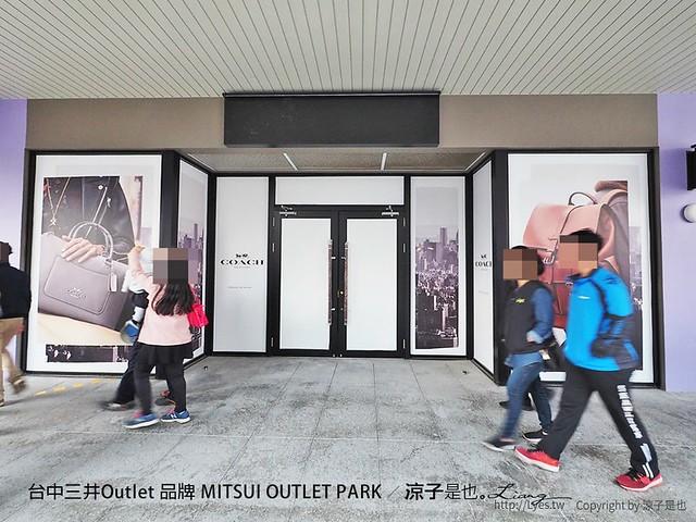 台中三井Outlet 品牌 MITSUI OUTLET PARK 10