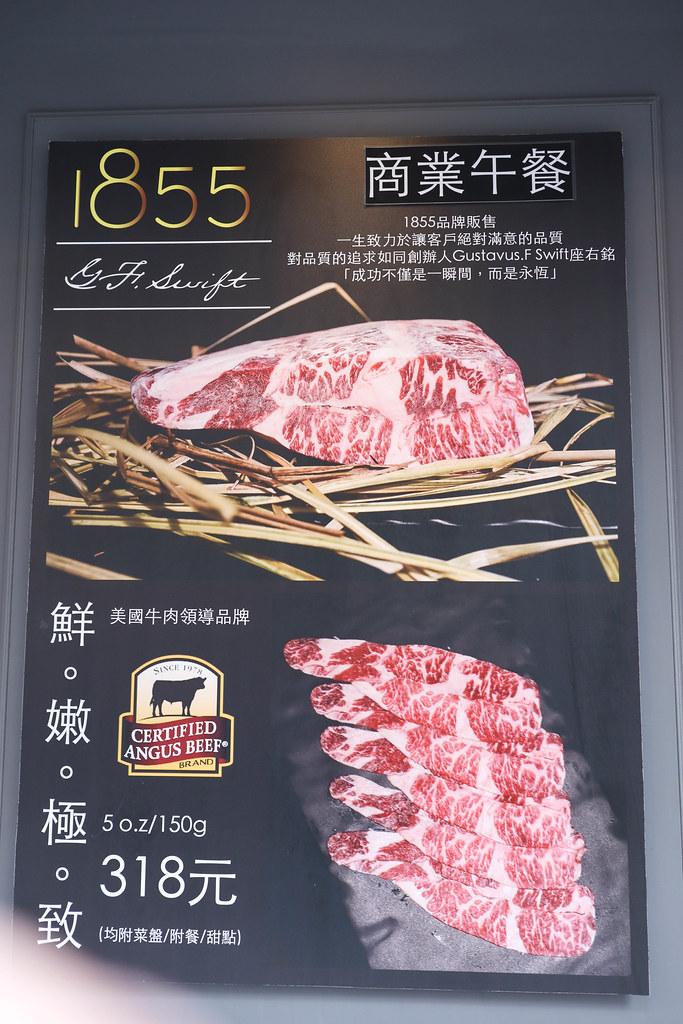 釧井 飛驒牛(海鮮鍋物) (3)