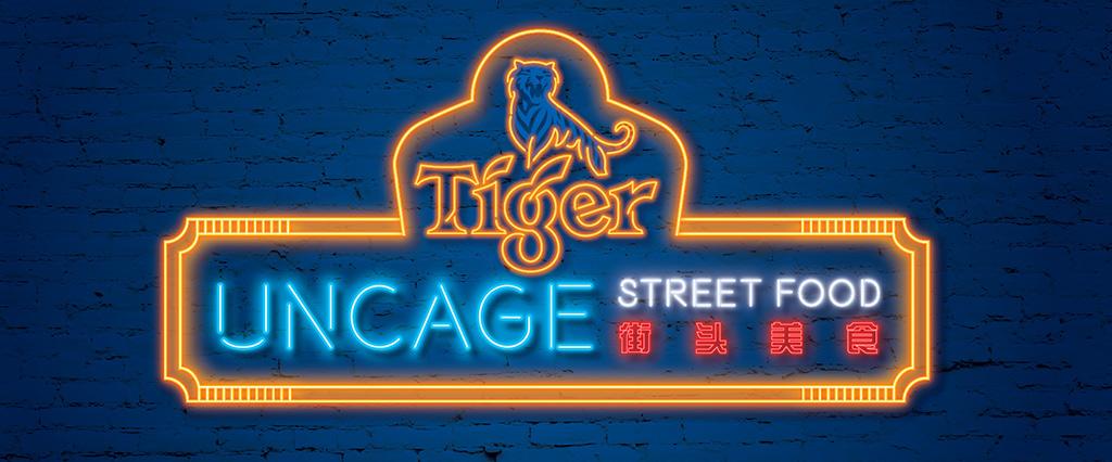tiger-campaign