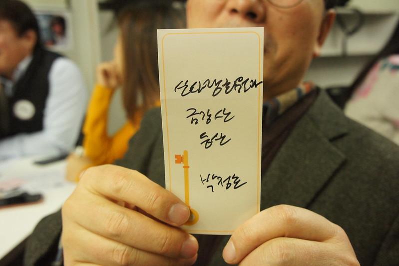 20181212_2018참여연대회원송년의밤_25