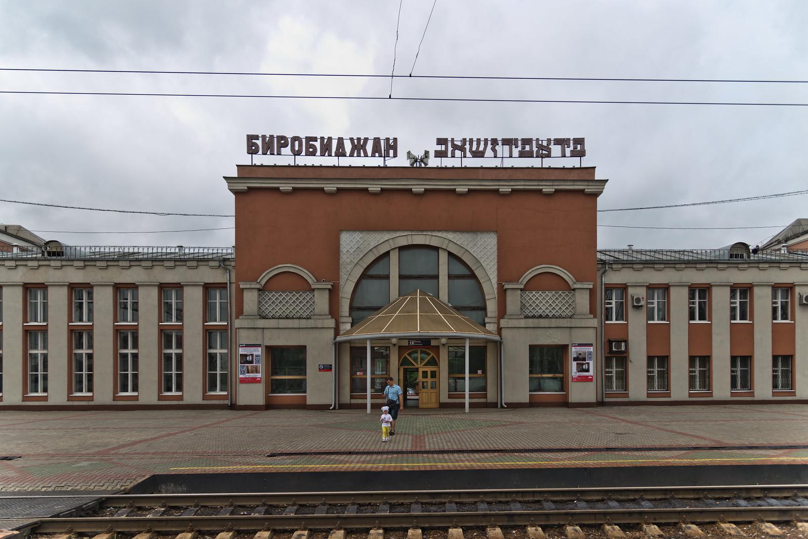 Birobidzhan