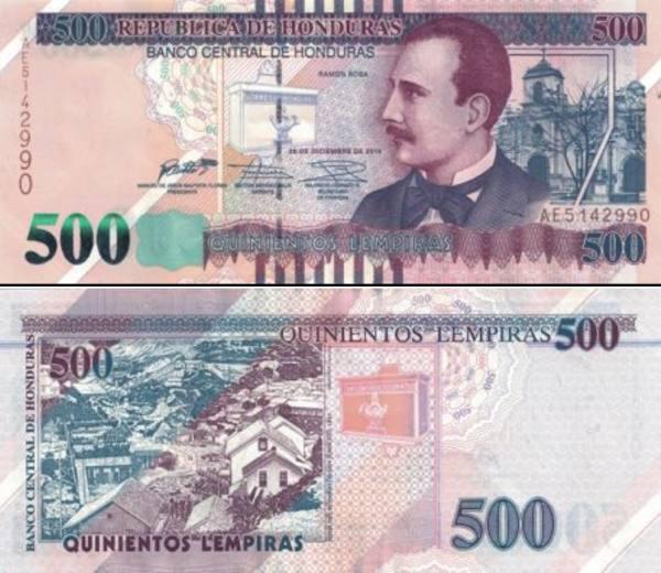 500 Lempiras Honduras 2018, P96