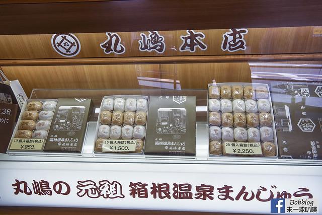 箱根湯本美食-4
