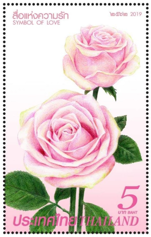 Thailand - Symbol of Love Postage Stamp (February 7, 2019)