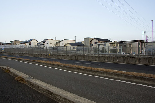 #164 Midori-ku, Nagoya